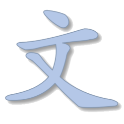 Lexiquetos