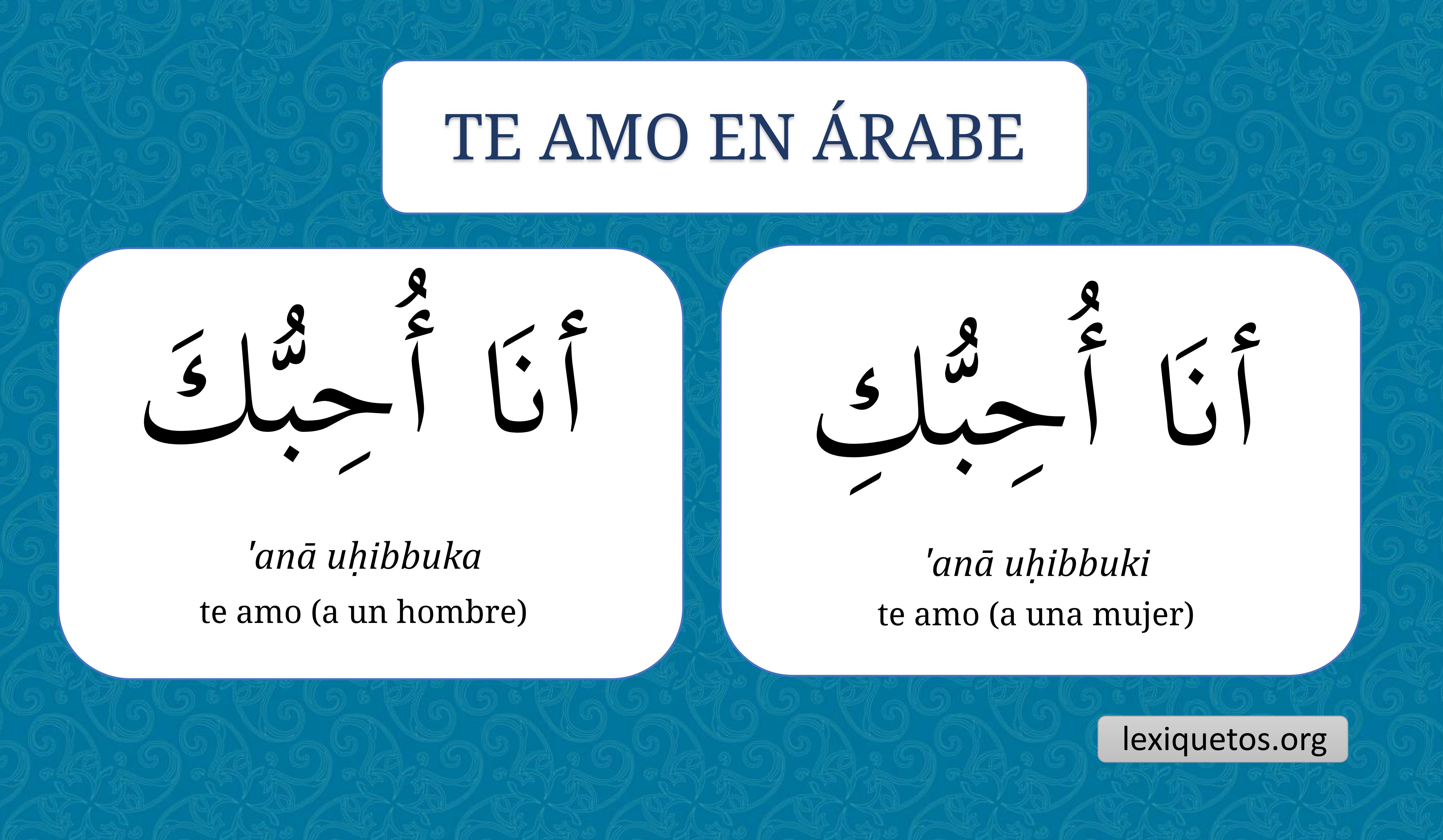 Te Amo En árabe Lexiquetos
