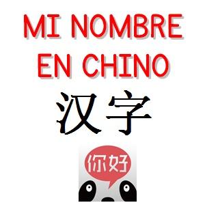 Lexiquetos Tu Nombre En Chino